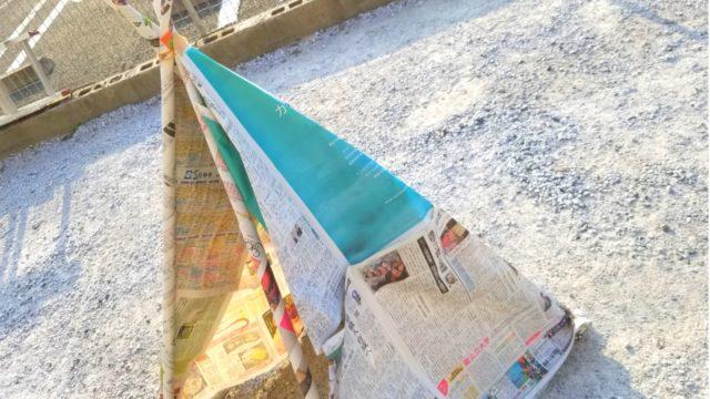 新聞紙テントの作り方