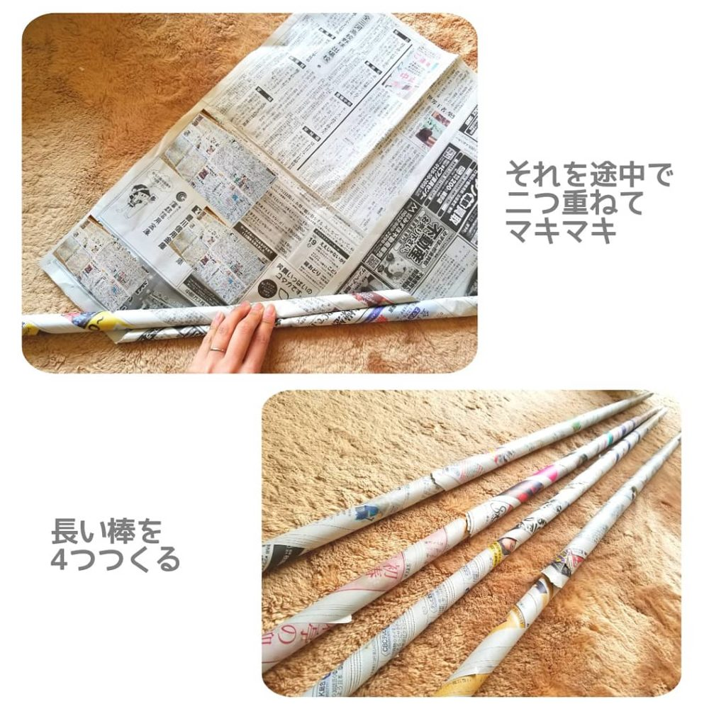 新聞紙テント